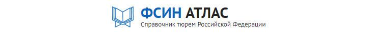 fsin-atlas.ru